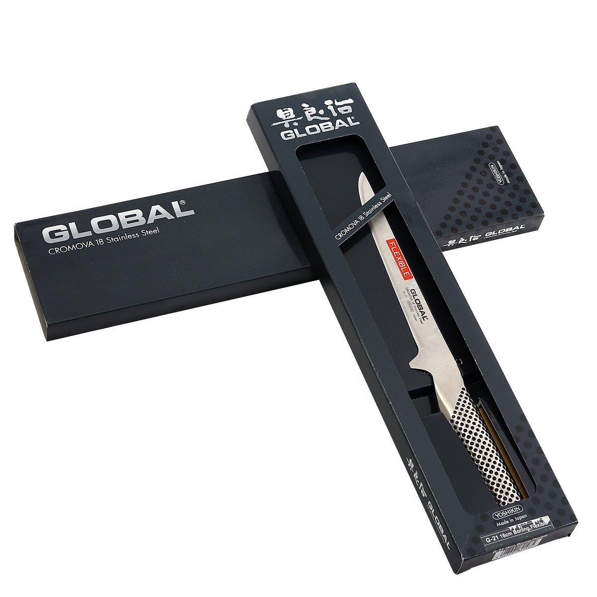 Vanadium Steel Global Knives Review Global Cromova G 21 6 1 4 Inch 16cm Flexible